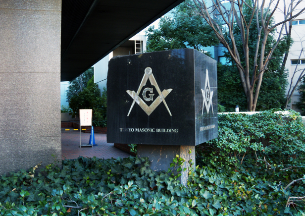 freemason003.jpg