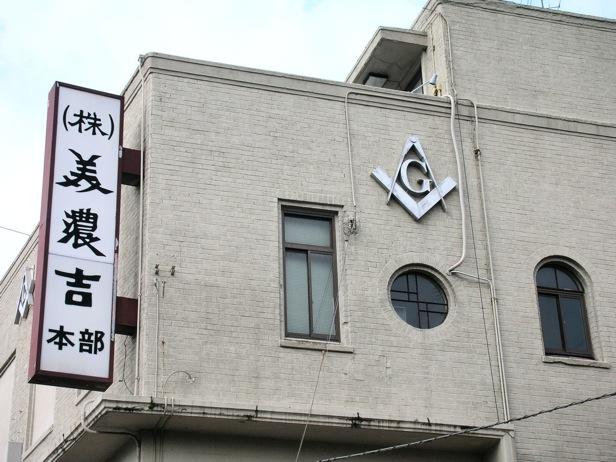 minokichi.jpg