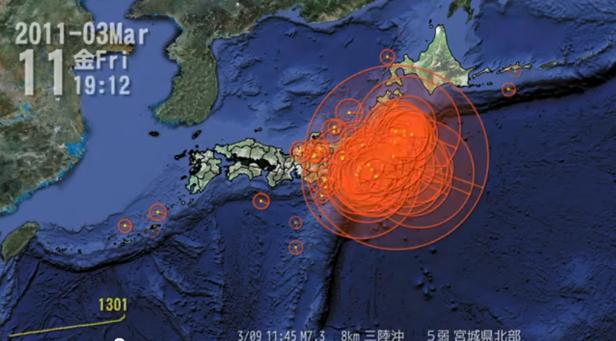 地震可視化.png