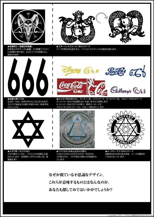 サイト説明2文字8.png