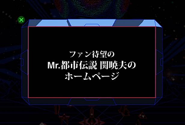 関ホームページ.jpg