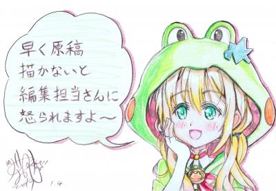 虹河ラキ 色鉛筆 M.ナオキ