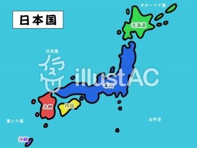 ゆるい日本地図(地域分け) イラスト素材 Mナオキ