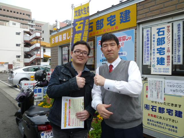 台湾 留学生