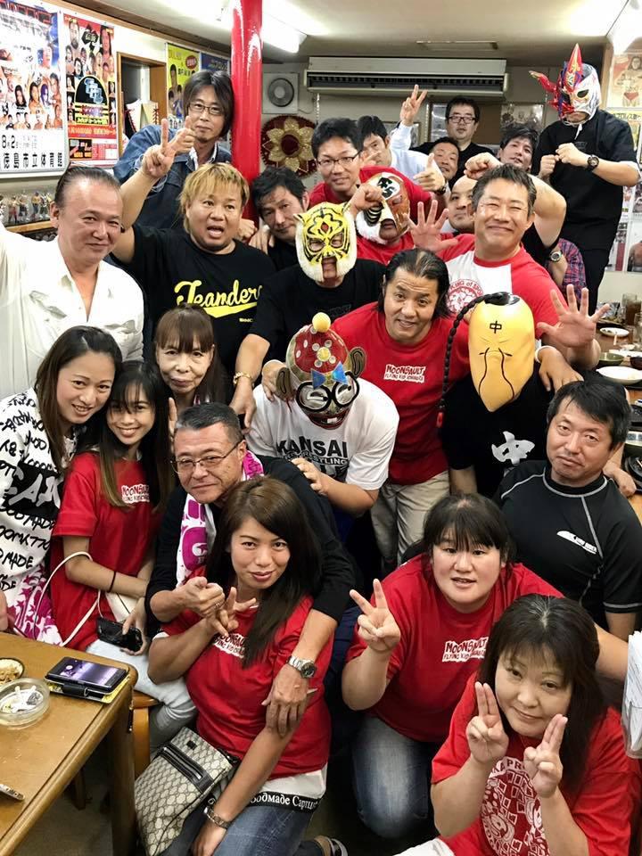 台湾の留学生