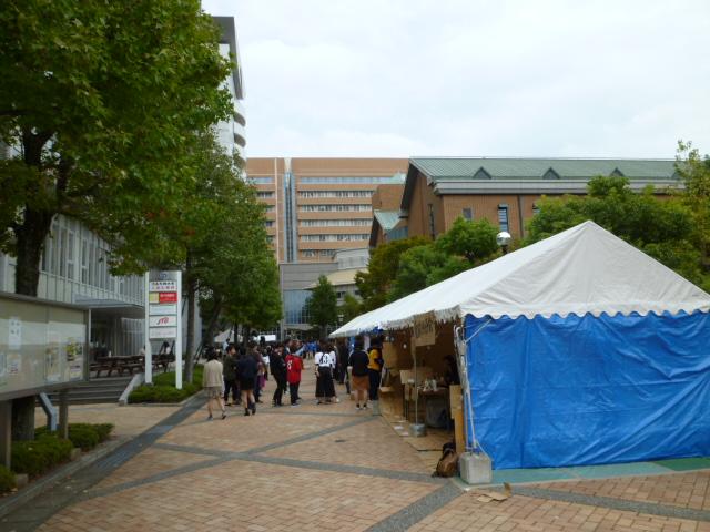 徳島文理大学 ミス文理