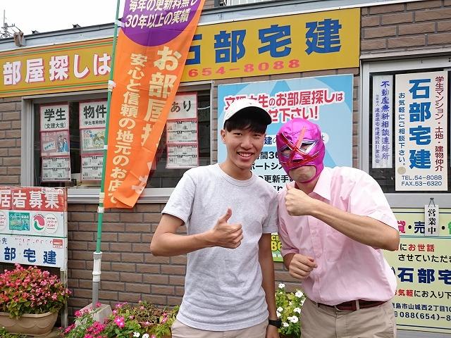 徳島文理大学 台湾