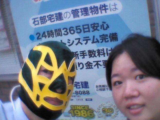 徳島文理大学 台湾の留学生