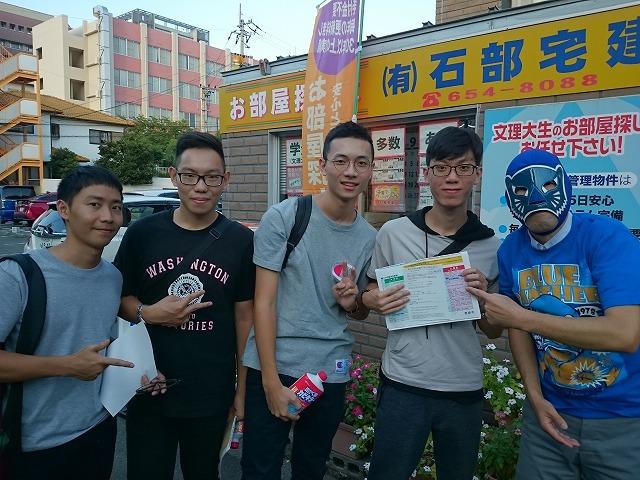 徳島文理 台湾の留学生