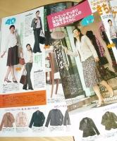 光文社『女性自身』10月2日発売号(10月16日号)