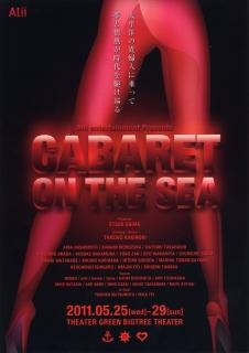 『CABARET ON THE SEA』チラシ表