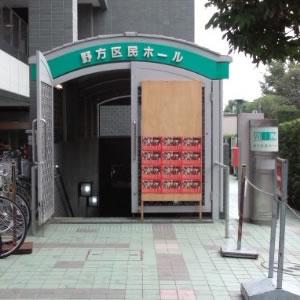 野方WIZ エントランス