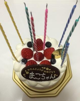 まこ53歳バースデーケーキ