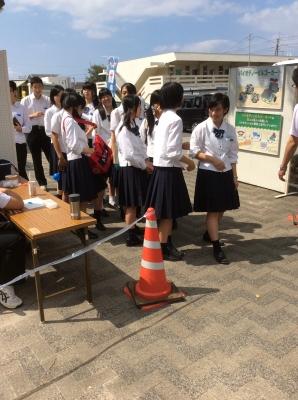 愛媛県立三島高等学校 文化祭 - ...