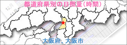 大阪府、大阪市の日照量(時間)