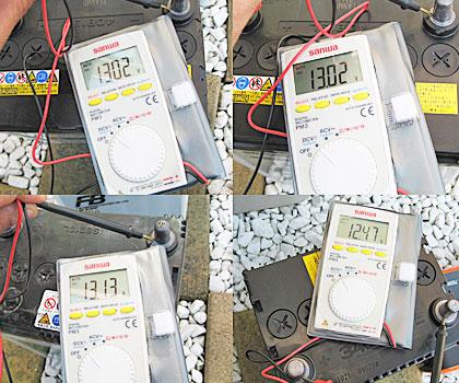 各バッテリーの電圧を測定