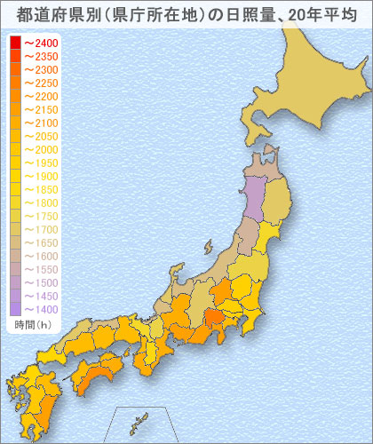 日照量-色分け-日本地図