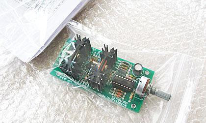 DCモーターコントローラー(DC-DCコンバーター)