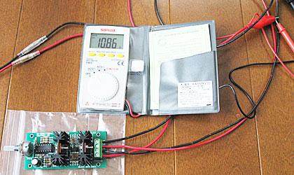 出力を目的の電圧に調整