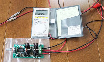 ボリュームを回して出力電圧を測る(-)