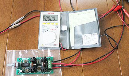 ボリュームを回して出力電圧を測る(0)