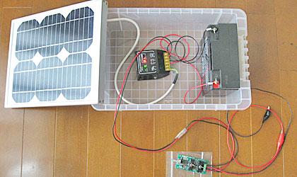 1万円の自作ソーラー発電とDC-DCコンバーターを接続する