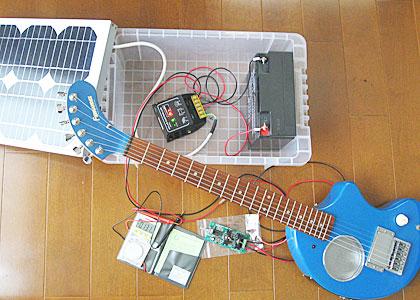 自作ソーラー(太陽光)発電システムでフェルナンデスZO-3を鳴らしてみよう!