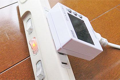 自作ソーラーに接続