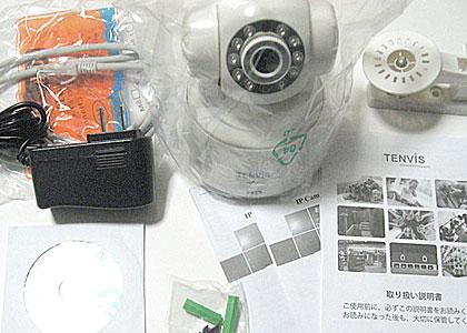 TENVIS(テンビス)のネットワーク(IP)カメラJPT3815W-HD