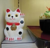 加登長 招き猫