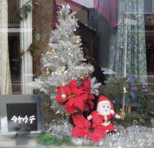 タケウチ クリスマスツリー