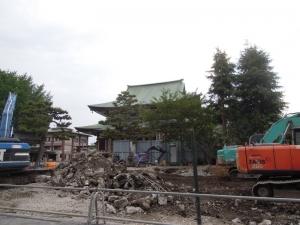 別院会館 取り壊し工事