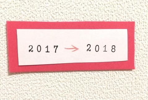 年末年始スケジュール
