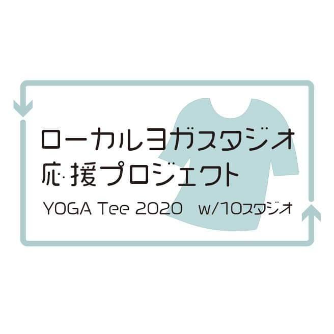 yogatee1