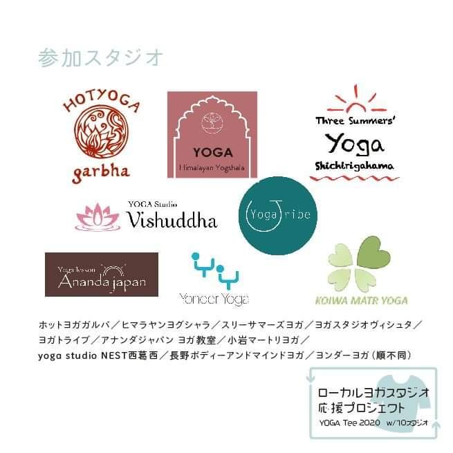 yogatee3