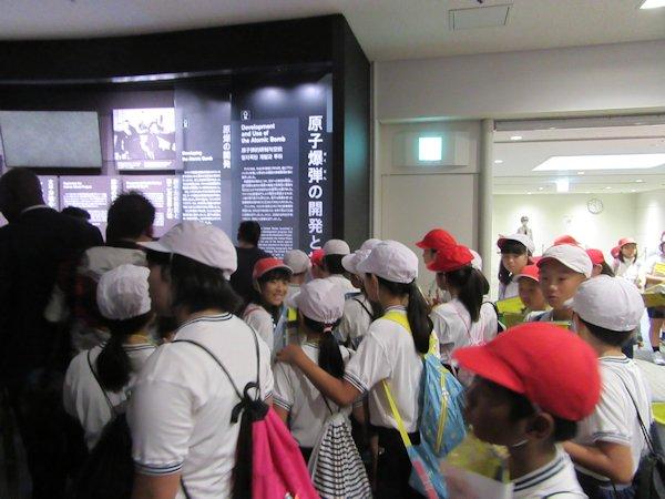 広島平和祈念館