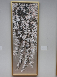 芳澤一夫、Kazuo Yosizawa