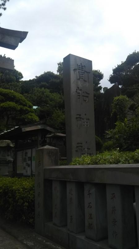 真鶴貴船神社2