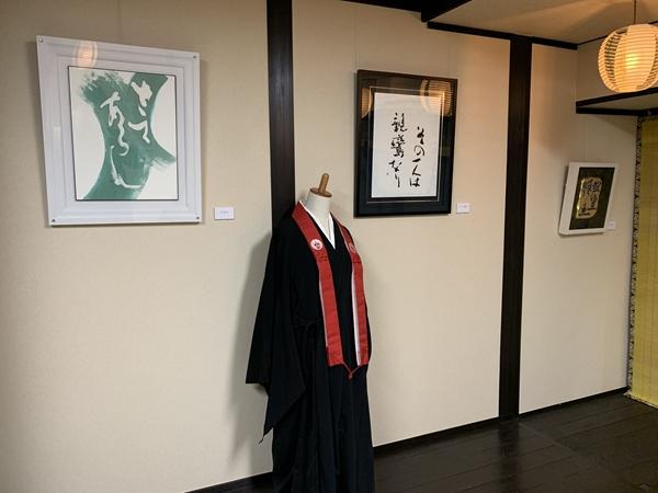 永田灌櫻、京都直七法衣店での個展