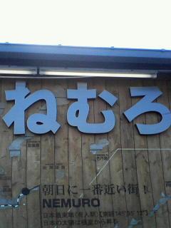 201101031036000.jpg