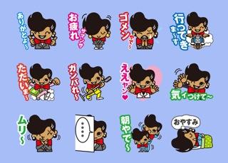 line stamp_024.jpeg