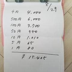 20180830_105934.jpeg