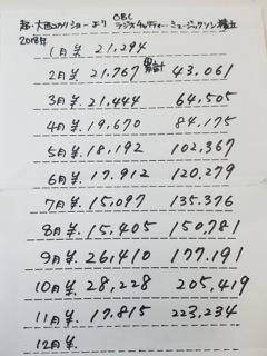 20181129_205412.jpeg