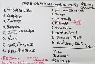 20191031_012505.jpg