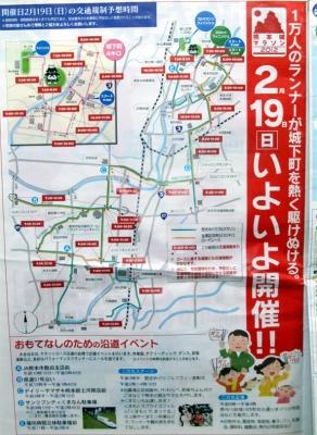 マラソン22.jpg