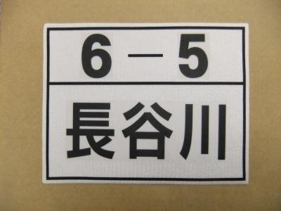 DSCF3169.JPG