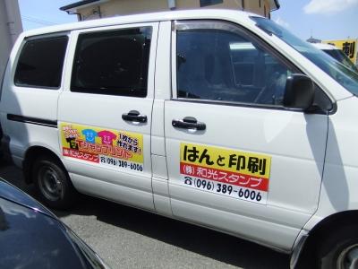 DSCF3573.JPG