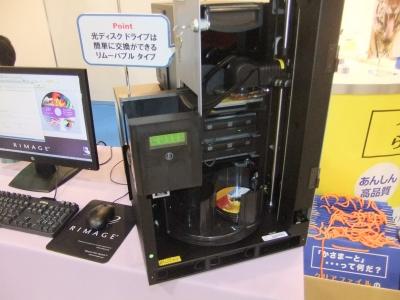 DSCF4032.JPG