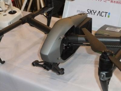 DSCF4033.JPG