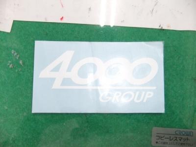 DSCF4050.JPG